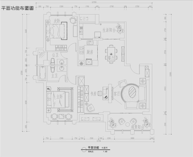 039-古韵新姿 - 现代东方神韵 (13)